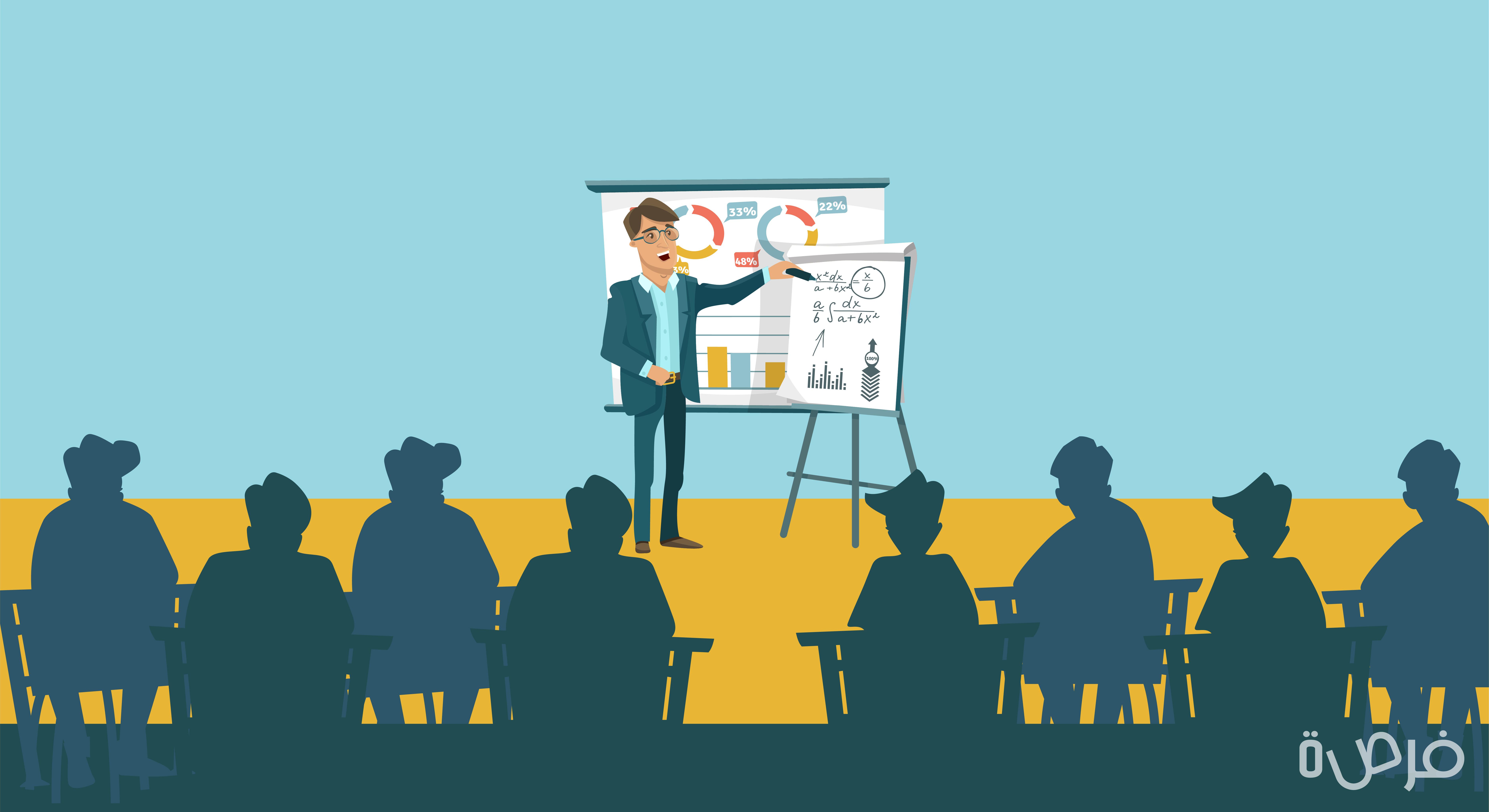 ما هي الدورات التدريبية التي يجب أن يلتحق بها الموظفين ...
